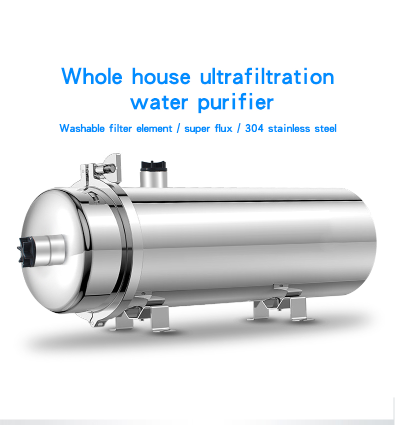 Household ultrafiltration water filter purifier